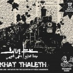 Review: Stronghold Sound Presents – Khat Thaleth
