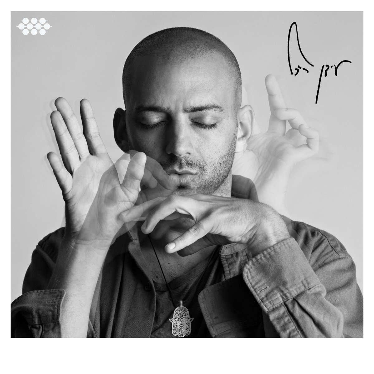 Idan Raichel – And If You Will Come To Me