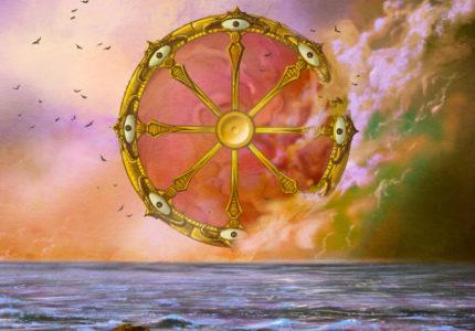 Howlin Rain - The Dharma Wheel